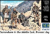 マスターボックス1/35 ミリタリーミニチュア中東民間武装部隊 捕虜監視中