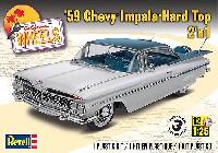 '59 シェビー インパラ ハードトップ 2'n1
