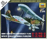 ズベズダART OF TACTICポリカルポフ PO-2 ソビエト練習機