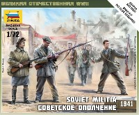 ズベズダART OF TACTICソビエト 民兵 1941