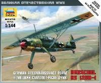 ズベズダART OF TACTICヘンシェル HS126B-1 ドイツ偵察機