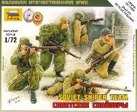 ズベズダART OF TACTICWW2 ソビエト 狙撃兵