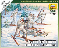 ズベズダART OF TACTICソビエト スキー兵