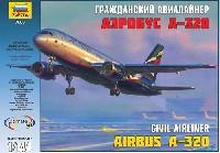 ズベズダ1/144 エアモデルエアバス A320