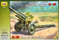 ズベズダ1/35 ミリタリーソビエト M30 120mm 榴弾砲