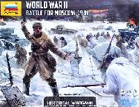 ズベズダART OF TACTICモスクワの戦い 1941