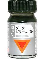 ガイアノーツダグラムカラーダークグリーン 2 (光沢)