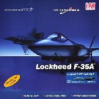 F-35A ライトニング 2 オランダ空軍