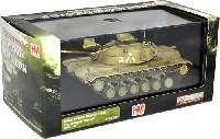 ホビーマスター1/72 グランドパワー シリーズM48A2 パットン イスラエル軍 第7機甲旅団