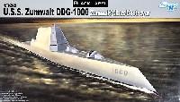 アメリカ海軍 ミサイル駆逐艦 DDG-1000 ズムウォルト