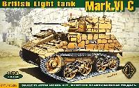 イギリス マーク6C 軽戦車