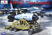 ソ連 AN602 ツァーリ・ボンバ 巨大水素爆弾 1961年