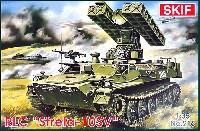 9K35 ストレラ 10SW 対空ミサイルシステム