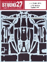 スタジオ27F1 カーボンデカールマクラーレン MP4/8用 カーボンデカール