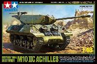 タミヤ1/48 ミリタリーミニチュアシリーズイギリス 駆逐戦車 M10 2C アキリーズ