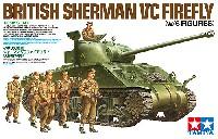タミヤ1/35 ミリタリー コレクションイギリス戦車 シャーマン 5C ファイアフライ (人形6体付き)