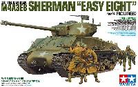タミヤスケール限定品アメリカ戦車 M4A3E8 シャーマン イージーエイト (人形4体付き)