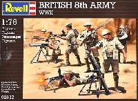 レベル1/76 ミリタリーイギリス 第8軍 歩兵