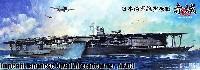 フジミ1/700 特シリーズ SPOT日本海軍 航空母艦 赤城 波ベース エッチングパーツ付き