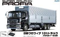 フジミ1/32 トラック シリーズ日野 プロフィア 10t トラック アルミホイール仕様
