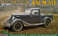 ロシア GAZ-M-415 ピックアップ