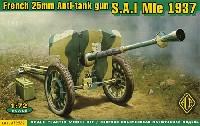 フランス 25mm 対戦車砲 S.A.I Mle 1937年型