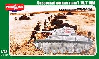 ロシア T-70/T-70M 軽戦車