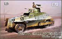 IBG1/35 AFVモデルマーモンヘリントン Mk.2 四輪駆動装甲車 中東仕様 ボーイズATガン装備