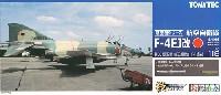 トミーテック技MIXF-4EJ改 ファントム 2 第301飛行隊 (新田原基地・F-1塗装)