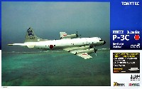 トミーテック技MIX海上自衛隊 P-3C オライオン 第5航空隊 (那覇基地)