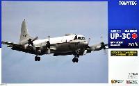 トミーテック技MIX海上自衛隊 UP-3C オライオン 第51航空隊 (厚木基地)