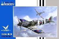 スペシャルホビー1/48 エアクラフト プラモデルスーパーマリン シーファイア Mk.3 D-Day 上陸支援