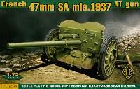 フランス 47mm SA mle.1937 対戦車砲