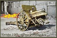 チェコ シュコダ 100mm榴弾砲 Vz.14