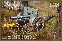 ドイツ 100mm野砲 LeFH 14/19 (t)