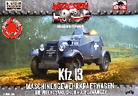 FTF1/72 AFVドイツ アドラー Kfz.13 小型4輪装甲車 MG搭載型