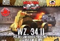 ポーランド Wz.34-2 小型4輪装甲車 37mm砲搭載型
