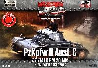 FTF1/72 AFVドイツ 2号戦車 C型
