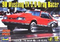 レベルカーモデル'90 マスタング LX 5.0 ドラッグレーサー