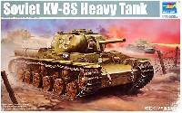 トランペッター1/35 AFVシリーズソビエト KV-8S 火炎放射戦車