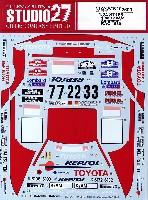 スタジオ27ラリーカー オリジナルデカールトヨタ セリカ ST165 1000湖/サンレモ/RAC 1989