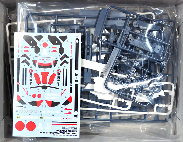 VF-1S ストライクバルキリー バトロイド 一条輝機プラモデル(ウェーブ超時空要塞マクロス シリーズNo.008)商品画像_1
