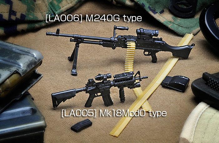 Mk18 Mod0 タイププラモデル(トミーテックリトルアーモリー (little armory)No.LA005)商品画像_3
