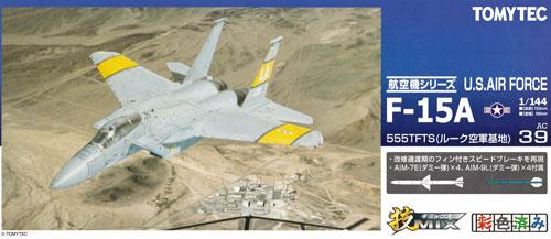 アメリカ空軍 F-15A イーグル 555TFTS (ルーク空軍基地)プラモデル(トミーテック技MIXNo.AC039)商品画像