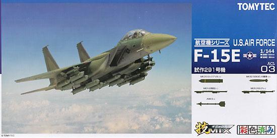 アメリカ空軍 F-15E ストライクイーグル 試作291号機プラモデル(トミーテック技MIXNo.ACL003)商品画像