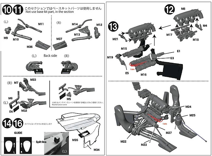 ウィリアムズ FW11 エンジンパーツセット (後期仕様)メタル(スタジオ27F-1 ディテールアップパーツNo.FP20127)商品画像_3