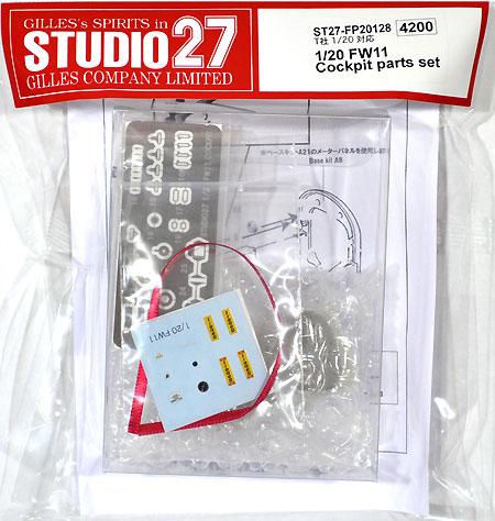 ウィリアムズ FW11 コックピットパーツ セットメタル(スタジオ27F-1 ディテールアップパーツNo.FP20128)商品画像