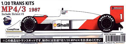 マクラーレン MP4/3 1987 トランスキットトランスキット(スタジオ27F-1 トランスキットNo.TK2055)商品画像