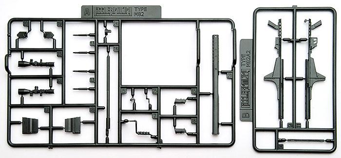 M82A2 タイププラモデル(トミーテックリトルアーモリー (little armory)No.LA004)商品画像_2