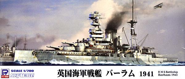 英国海軍 戦艦 バーラム 1941プラモデル(ピットロード1/700 スカイウェーブ W シリーズNo.W164)商品画像